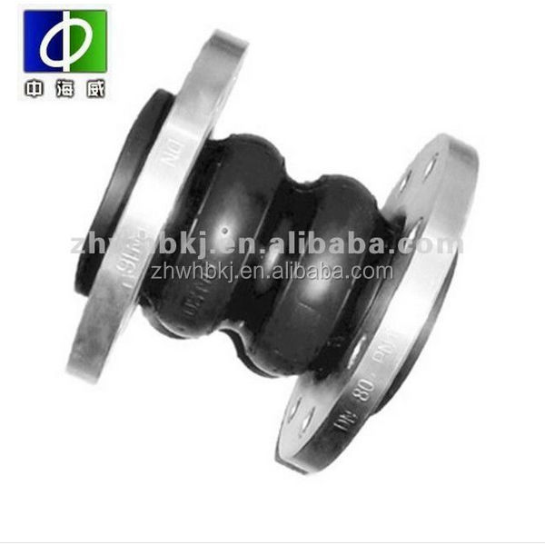DN25-DN600 Double sphere flexible rubber vibration absorber with flange end