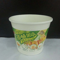 2015 new vending disposable paper cup/bowl ,trade assurance suppliers