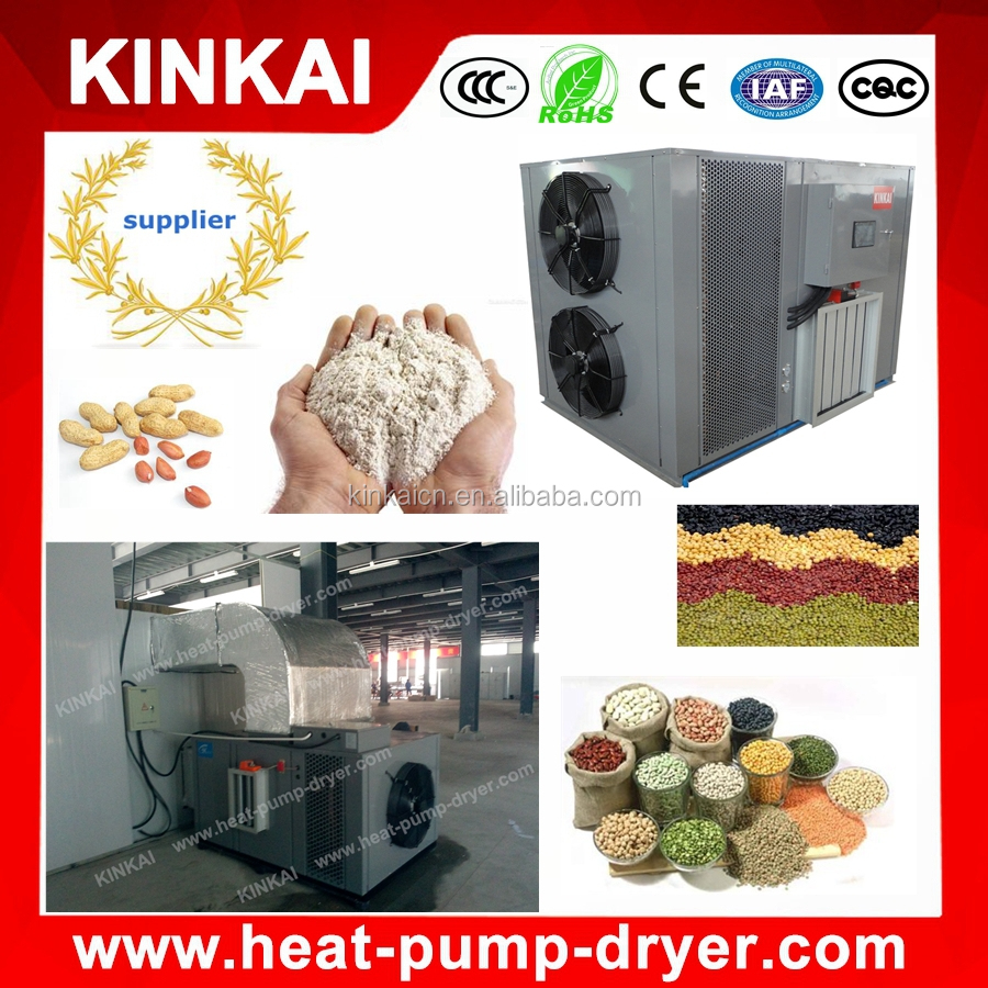 KINKAI industrial bean legumes peas soybean vegetable fruit dryer/dehydrator/drying machine with drying room