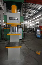 Y41 Series Single Column Hydraulic Press for Moulding 25T