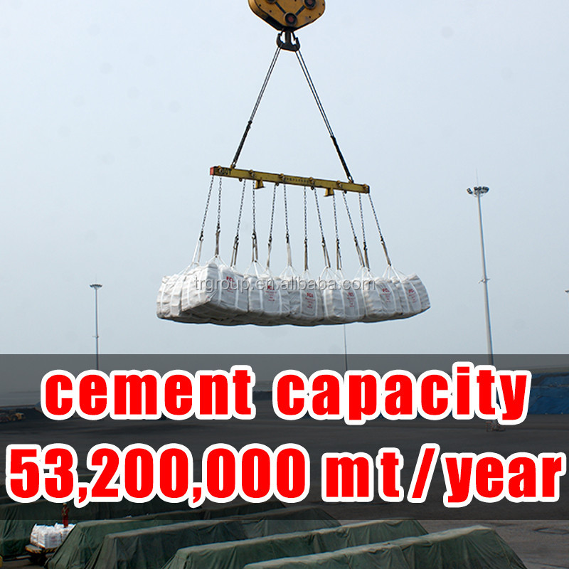 high quality opc 53 grade cement