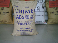 Abs granulate acrylonitrile price of abs granules plastic raw material abs