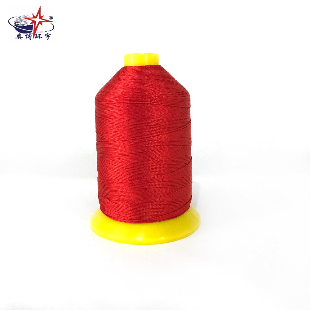Gold Wholesale raw polyester embroidery thread 120D/2