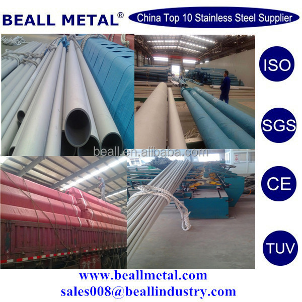 astm a790 duplex 904L steel pipe