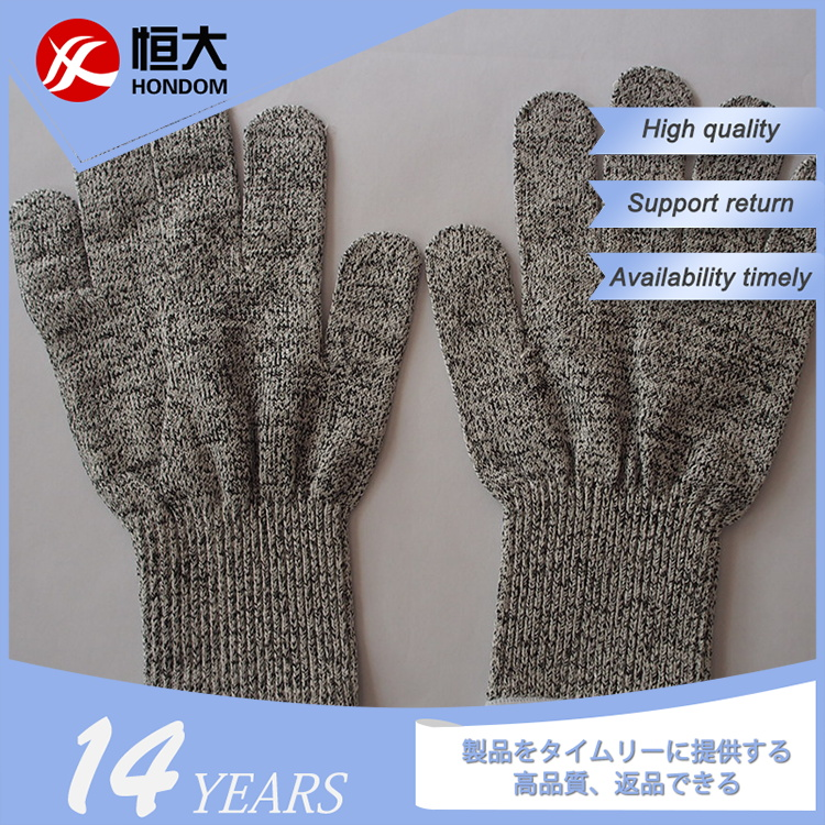 China Top Quality Supplier Ansell Cut Resistant Gloves