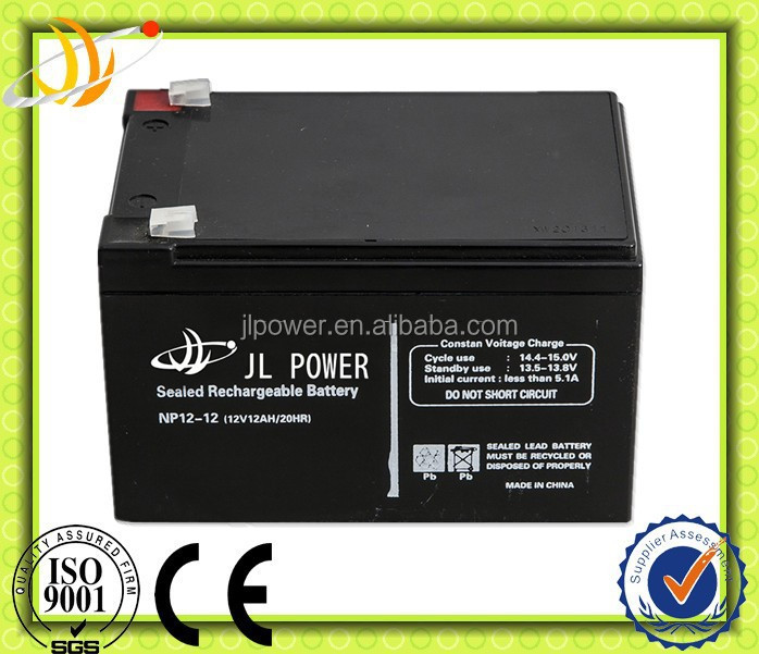 UPS Battery Backup Systems 12V12ah sealed lead acid battery, ups 12V batery.