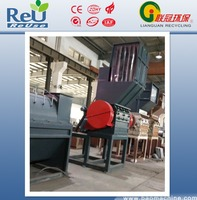Plastic crusher to recycle waste PE/PP films