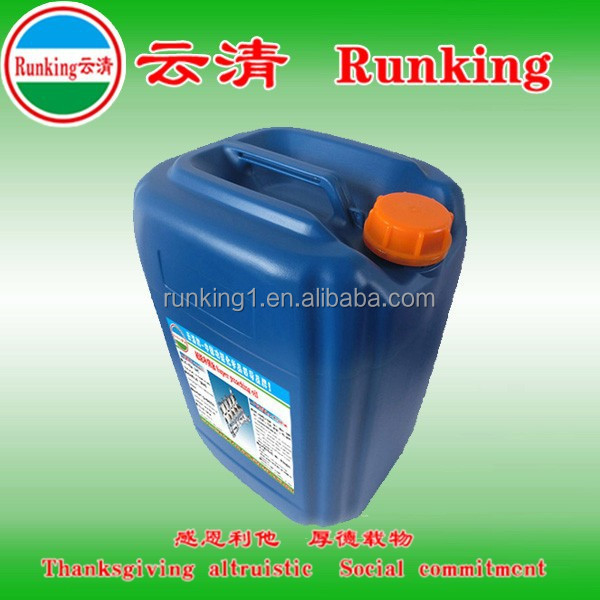Runking Industrial oil grease products
