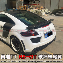 Carbon Fiber GT Wing For 07-14 Audi TT/TTS Coupe GT Style Trunk Rear Spoiler