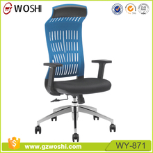PU foldable flexible back Office mesh chair high back office chair modern swivel chair