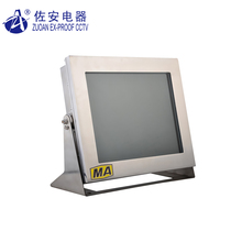 Best sale 12inch IP66 explosion proof LCD monitor