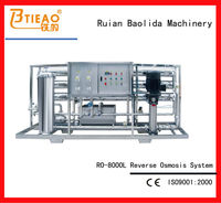 Automatic Water Pollution Solution(RO8000)