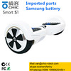 chic mobility scooter , chic mobility electric scooter ,chic mobility self balancing scooter