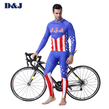 Ultra Soft Spandex Private Label Long Sleeve Cycling Jersey Bike Cycling
