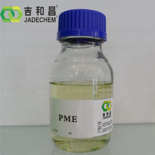 PME/propynol ethoxylate 3973-18-0 nickel plating brightener