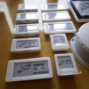 Hey Hey Why Not to Click SUNPAI Electronic Price demo kit Rfid System Tag