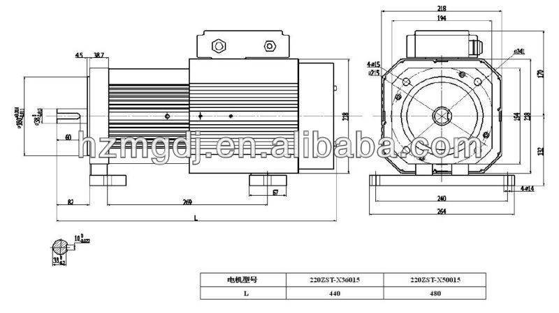 265mm 11kw permanent magnet CNC spindle motor