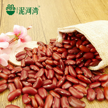 Types of kidney beans Chinese big size good price Dark Red Kidney Beans