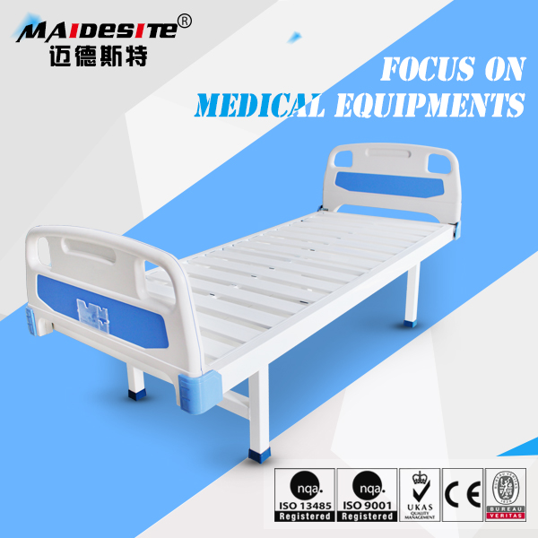 Maidesite modern furniture cheapest handicapped used hospital bed