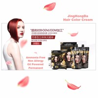 Wholesale hair dye and developer natural 16 color choice organic non allergic hair dye for kids