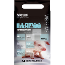 veterinary pharmaceutical companies poultry vitamin