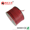 Best price high end speaker car cable wholesale alibaba