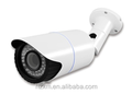 "Xiongmai Waterproof 1080P 1/2.8"" IMX322 CMOS Day and Night Bullet Camera"