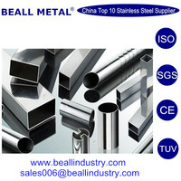 flexible stainless steel tube Manufacturer!!!