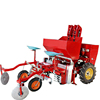 Four row seeder Peanut Garlic Planter Planting Machine with Tractor