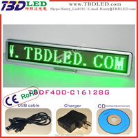 Duty-Cycle Operation Oblong Shape Green Led Information Display For Meeting