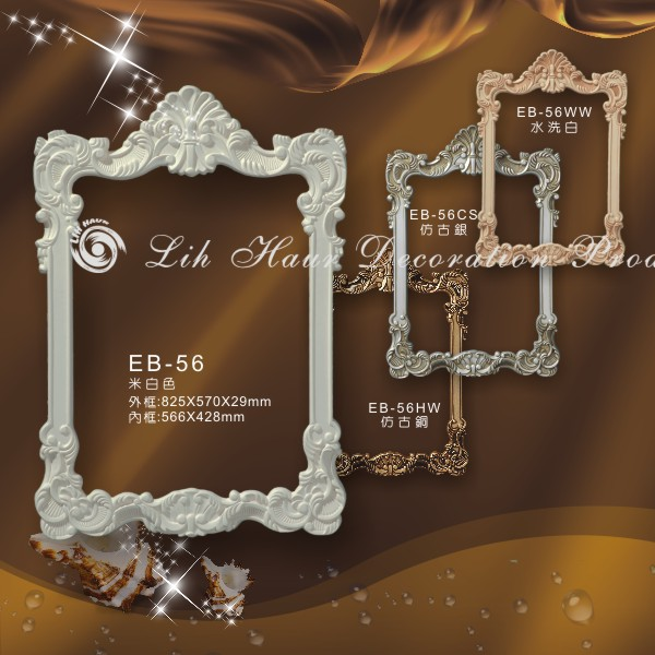 waterproof wall decoration stickers Mirror Frames with high quality