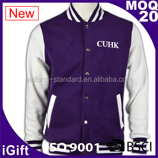 SEDEX approved factory womens online varsity jacket singapore
