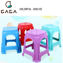 Household Square Plastic Stacking Stools With 4 Leg Foot Stool