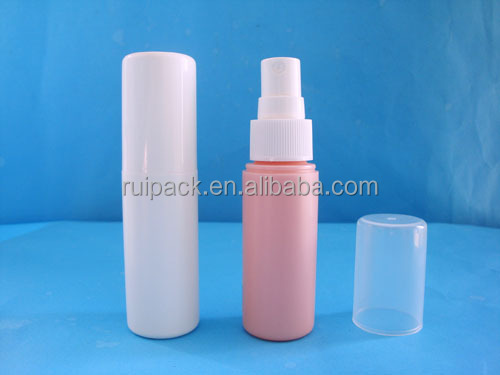 New airless pump bottle 50ml for face cream