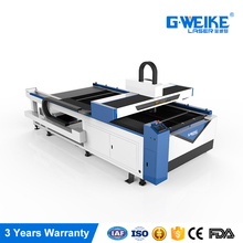 1325 acrylic stainless steel letters co2 fiber laser metal nonmetal cutting machine price