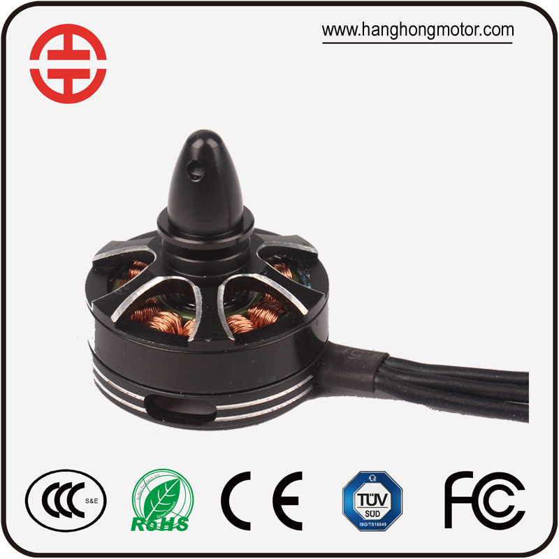 Christmas best gift rc drone hub motor 0.5a for model airplane