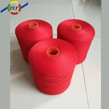 China manufacturer wholesales supplies spun polyester yarn german pp yarn price