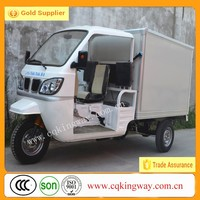 Chongqing Manufactor 250cc Water Cooling Closed Van Cargo Three Wheel Motorcycle for Sale