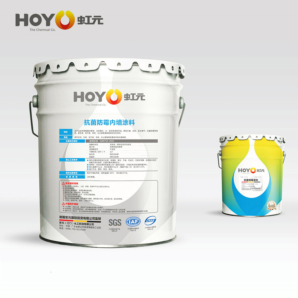 Acrylic raw material color flakes Interior wall coatings interior decorative non-toxic wall paint