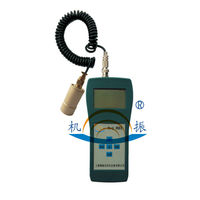 YD61 Portable Vibration Analysis Equipment