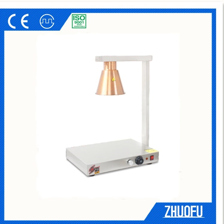 Infrared Food Warming Heat Lamp For Restaurant