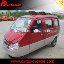 HUJU 200cc 3 wheel taxi / 3 wheel motorcycle with roof / enclosed 3 wheel motorcycle for sale