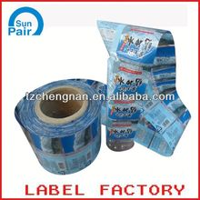 bottle neck shrink sleeve for bottle packaging