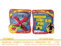 Kids outdoor toys soft EVA foam flying disc plastic boomerang helicopter convoluted aircraft toy
