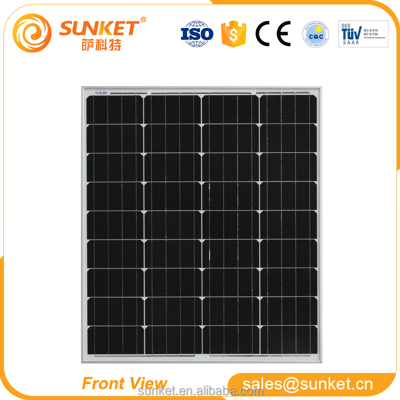 solar pv model for led street light with solar panel 75w 80w