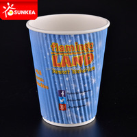 300ml branded ripple wall paper cups for hot coffee
