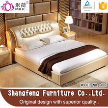 MIHE Hot Sales Bedroom Furniture modern latest leather bed designs