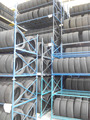 DG car tyres for selling