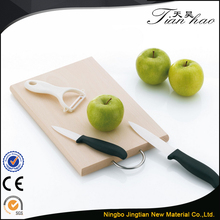 Fuirt Vegetable Apple Fruit Knife With Ceramic Peeler Set