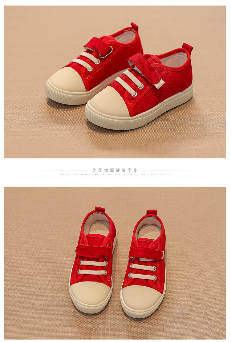 New products flat causal sneaker shoes for kids